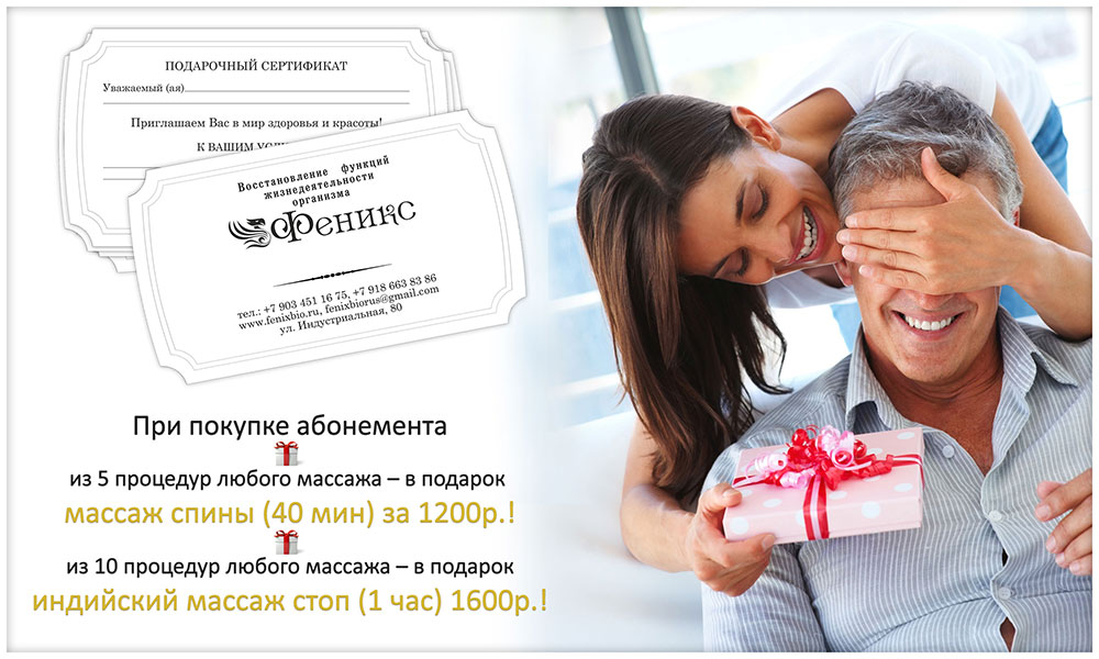 sertifikat-podarochnyi-23